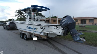 Dusky Marine 256 Fisherman's Cuddy Center Console, 25', for sale - $20,500
