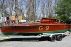 1989 Custom 26 Gold Cup Race Boat - #11
