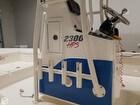 2014 Pathfinder 2300 HPS - #8