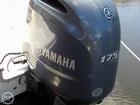 2014 Yamaha 175 Four Stroke Engine
