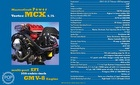2005 Mastercraft X9 Brochure