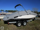 Yamaha Full Boat Cover