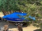 Full Boat Cover