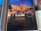 1987 Jamestowner 16 x 65 - #2