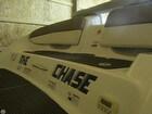 2012 Yamaha SX 240 HO - #14